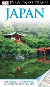 Dk Eyewitness Travel Guide: Japan (Dk Eyewitness Travel Guide) -- Paperback