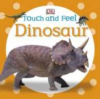 Dinosaur (Dk Touch & Feel) -- Board book