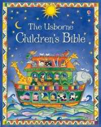 Children's Bible -- Hardback (New ed)