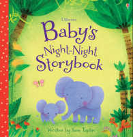 Baby's Night-night Storybook (Usborne Bedtime Books) -- Board book