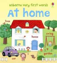 Very First Words at Home (Very First Words) -- Board book