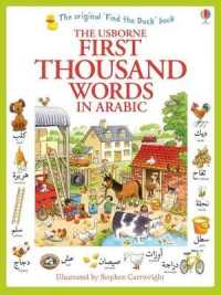 First Thousand Words in Arabic -- Paperback