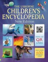 Children's Encyclopedia -- Hardback (2 New ed)