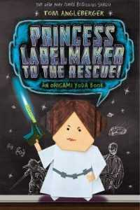 Princess Labelmaker to the Rescue (Origami Yoda Series) -- Paperback
