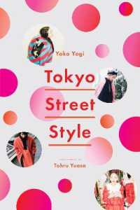 Tokyo Street Style (Street Style)