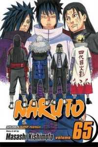 Naruto 65 (Naruto)