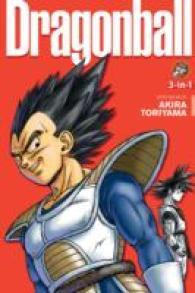 Dragon Ball 7 : 3-in-1 Edition (Dragon Ball)