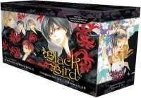 Black Bird Complete Set (18-Volume Set) : With Premium (Black Bird) <18 vols.> (18 vols.) (BOX)