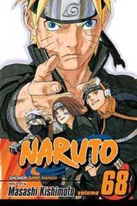 Naruto 68 (Naruto)