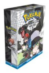 Pokemon Black and White Box Set 2 (6-Volume Set) (Pokemon Black and White) <6 vols.> (6 vols.) (BOX)