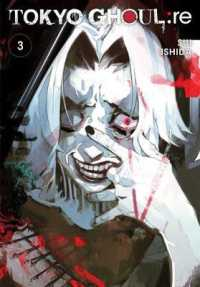 Tokyo Ghoul re 3 (Tokyo Ghoul :re)