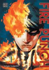 Fire Punch 1 (Fire Punch)