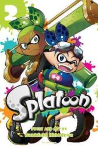 Splatoon 2 (Splatoon)