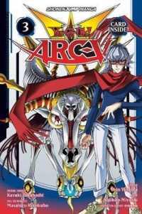 Yu-Gi-Oh! Arc-V 3 : Shonen Jump Manga (Yu-gi-oh!) (PCK PAP/CR)