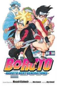 Boruto Naruto Next Generations 3 (Boruto: Naruto Next Generations)
