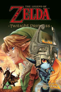 The Legend of Zelda Twilight Princess 3 (Legend of Zelda Twilight Princess) (TRA)