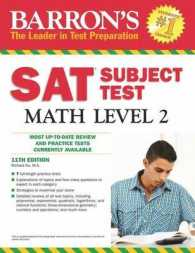 Barron's Sat Subject Test Math Level 2 (Barron's Sat Subject Test Math Level 2) (11TH)