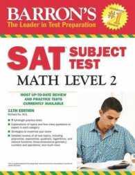 Barron's Sat Subject Test Math Level 2 (Barron's Sat Subject Test Math Level 2) (11TH)