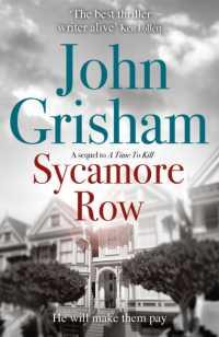 Sycamore Row -- Paperback