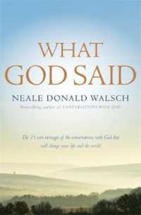 What God Said -- Paperback