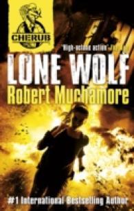 Cherub Lone Wolf