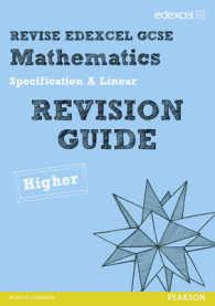 Revise Edexcel Gcse Mathematics Spec a Higher Revision Guide (Revise Edexcel Maths) -- Paperback