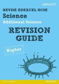Revise Edexcel: Edexcel Gcse Additional Science Revision Guide - Higher (Revise Edexcel Science) -- Paperback