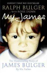My James -- Paperback