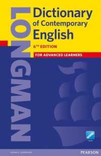 Longman Dictionary of Contemporary English (6e) Paperback with Online Access Code