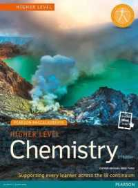 Pearson Baccalaureate Chemistry Higher Level (Pearson International Baccalaureate Diploma: International Editions) -- Mixed media product (2 Student)