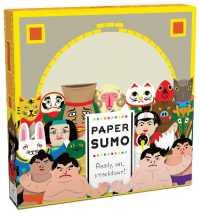 Paper Sumo (BOX)
