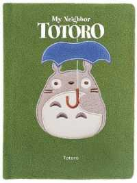 My Neighbor Totoro Totoro Plush Journal (JOU)