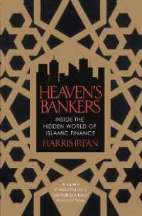 Heaven's Bankers : Inside the Hidden World of Islamic Finance -- Paperback