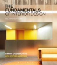 The Fundamentals of Interior Design (2ND)