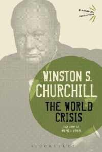 The World Crisis, 1916-1918 (Bloomsbury Revelations)