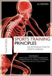 Sports Training Principles (6TH)