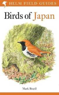 Birds of Japan (Helm Field Guides)