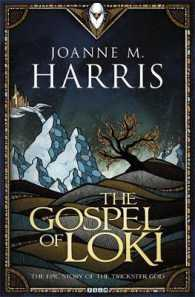 Gospel of Loki -- Paperback