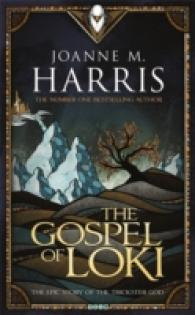 Gospel of Loki -- Paperback (English Language Edition)