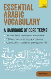 Essential Arabic Vocabulary : A Handbook of Core Terms
