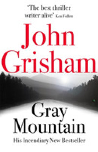 Gray Mountain (OME A-Format)