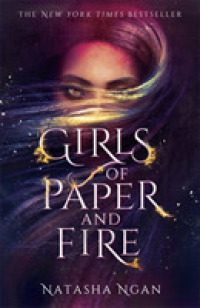 Girls of Paper and Fire (Girls of Paper and Fire) -- Hardback
