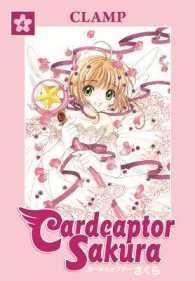 Cardcaptor Sakura Omnibus Edition 4 (Cardcaptor Sakura)