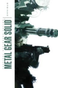 Metal Gear Solid Omnibus : Tactical Espionage Action