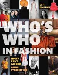 Who's Who in Fashion (6TH)
