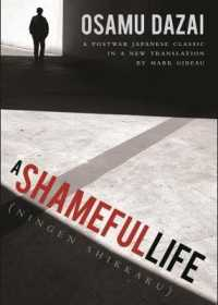 A Shameful Life (TRA)
