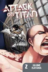 Attack on Titan 2 (Attack on Titan)