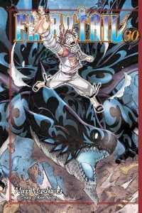 Fairy Tail 30 (Fairy Tail)