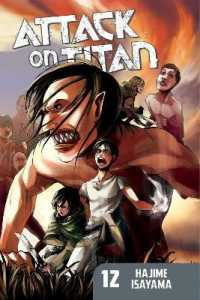 Attack on Titan 12 (Attack on Titan)