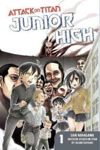 Attack on Titan 1 : Junior High (Attack on Titan)